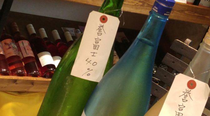 静岡県産地酒:大村屋酒造-若竹プレミャムじゅんまい大吟醸原酒誉富士 (静岡市・ワイン&酒バーLa Sommeliere・ラ ソムリエルで)!