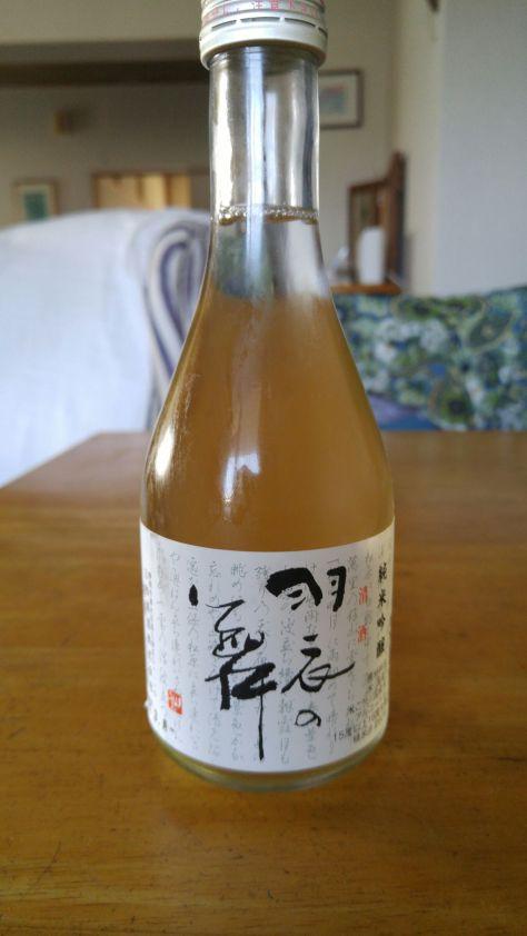HAGOROO-NOMAI-1