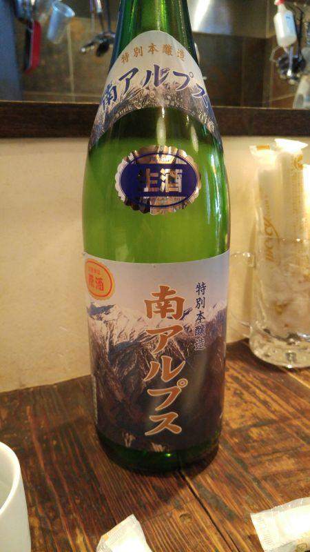HASHIGO-HAGINISHIKI-2