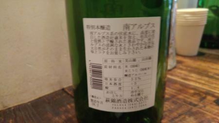 HASHIGO-HAGINISHIKI-5