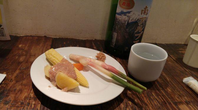 静岡県産地酒:萩錦酒造-萩錦南アルプス特別本醸造生原酒