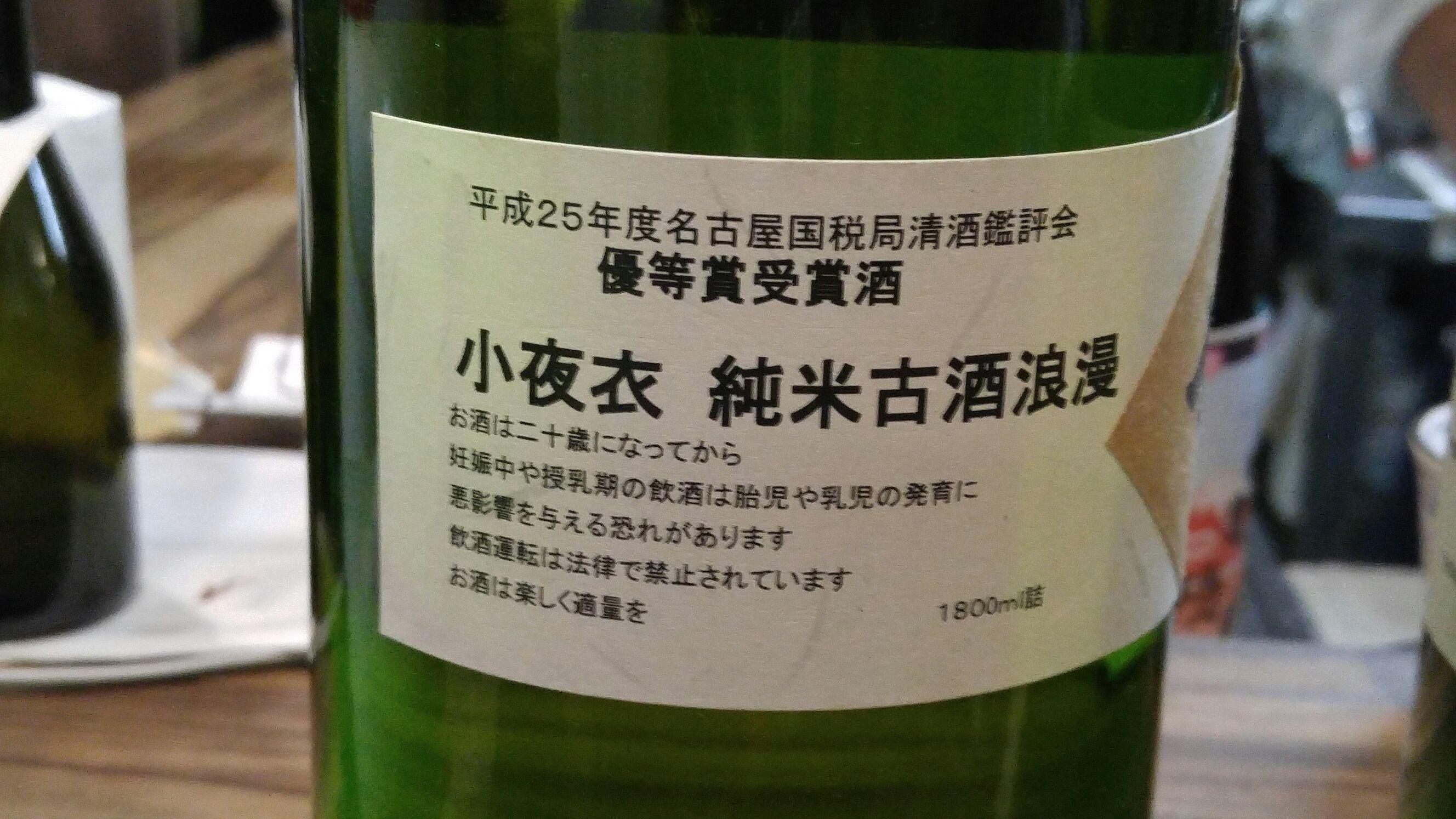 HASHIGO-MORIMOTO-7
