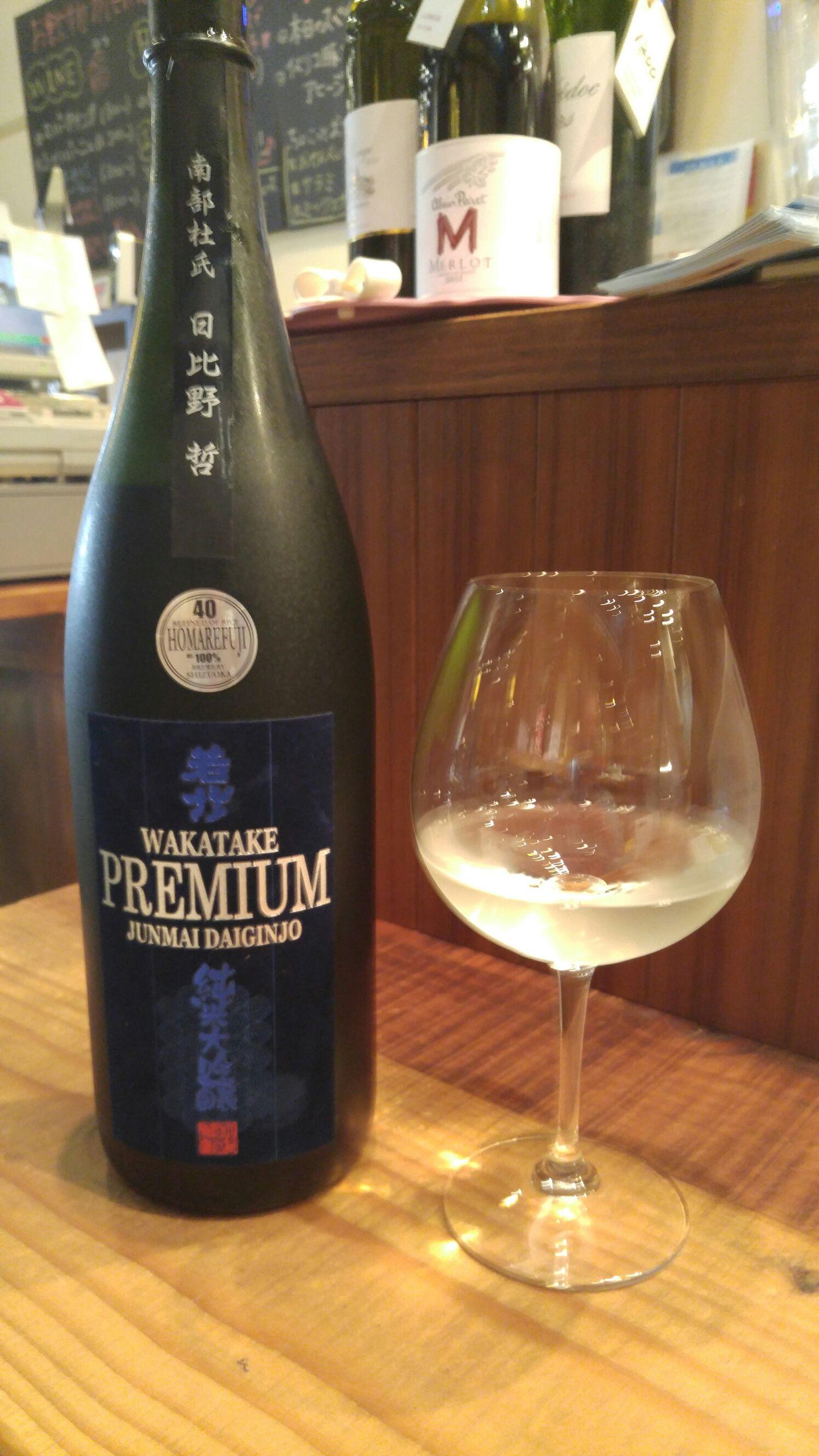 SOM-PREMIUM-3