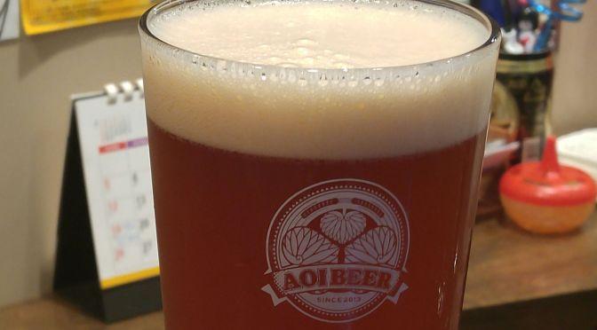 静岡県産地ビール:Aoi Brewing-Cracked Fingers American IPA
