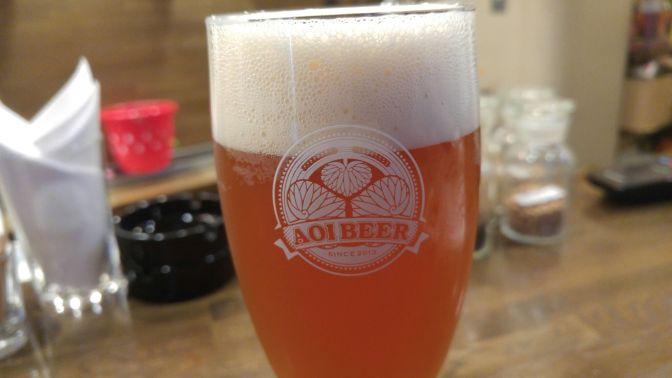 静岡県産地ビール:Aoi Brewing-Lingering Summer Ale