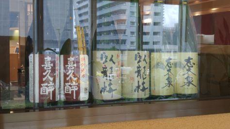 UOGASHI-FUJIEDA-4
