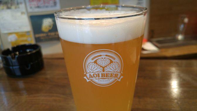 静岡県産地ビール:Aoi Brewing-みかんサワーエール(2016バージョン)