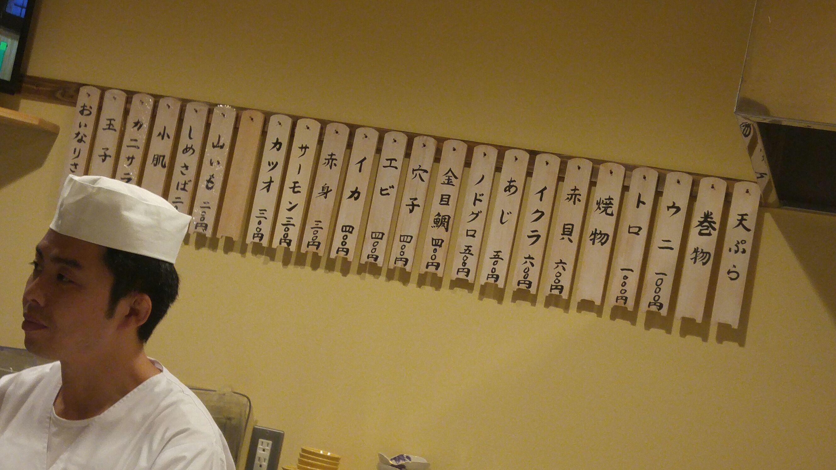 birukawa-sushishokunin-20