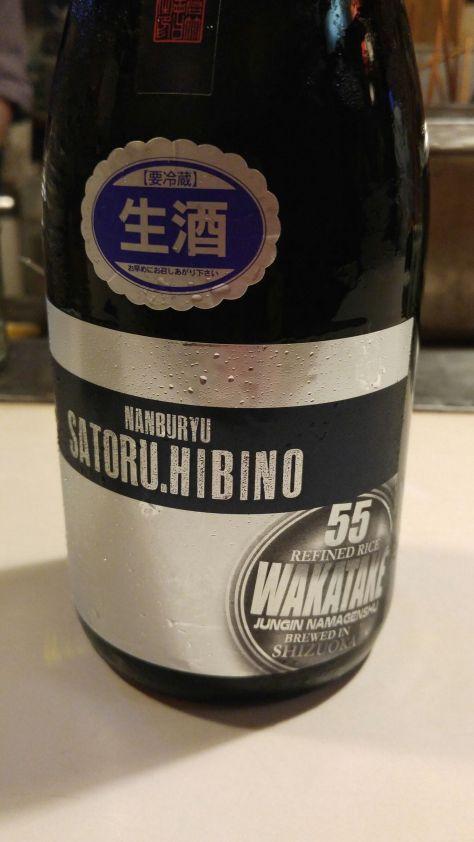 oomuraya-hibino-2