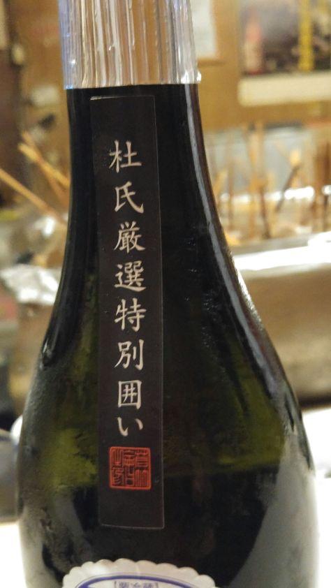oomuraya-hibino-3