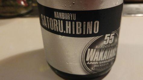 oomuraya-hibino-4
