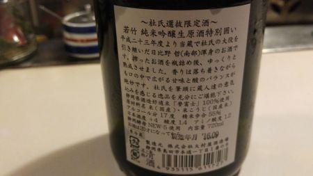 oomuraya-hibino-5