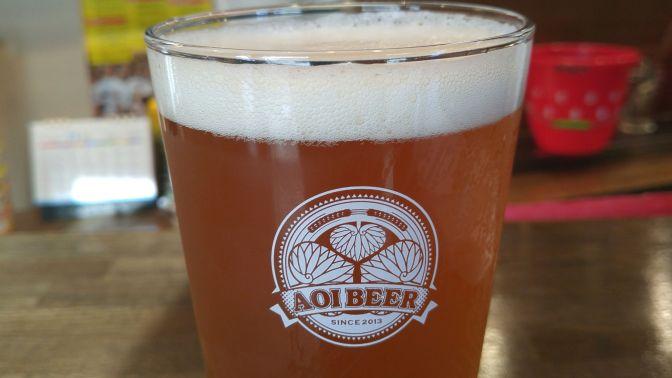 静岡県産地ビール: Aoi Brewing-Challenger Pale Ale・チャレンジャー ペールエール
