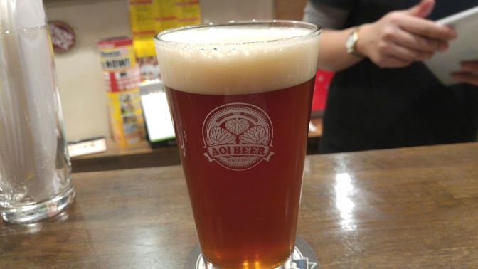 静岡県産地ビール:Aoi Brewing-Supersonic Pale Ale