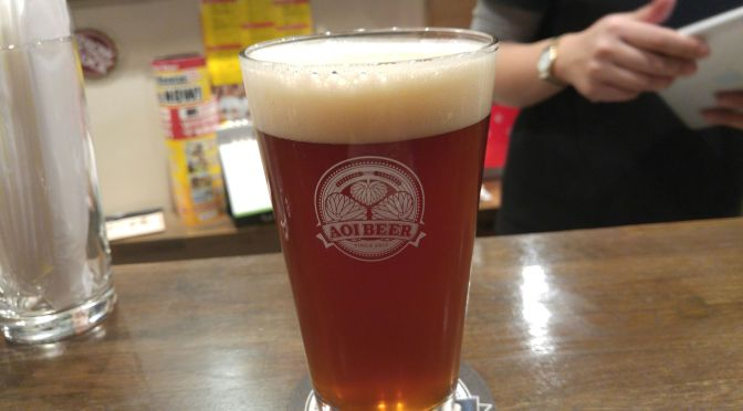 静岡県産地ビール:Aoi Brewing-Supersonic Pale Ale