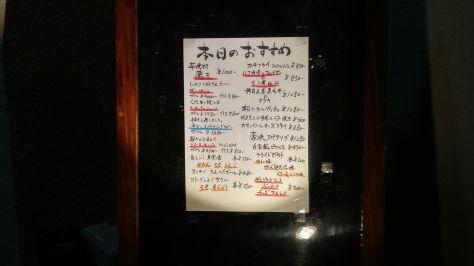 hizuki-3