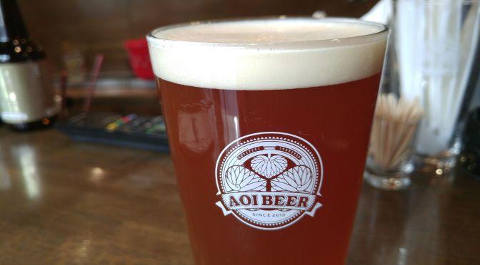 静岡県産地ビール:Aoi Brewing-Southern IPA