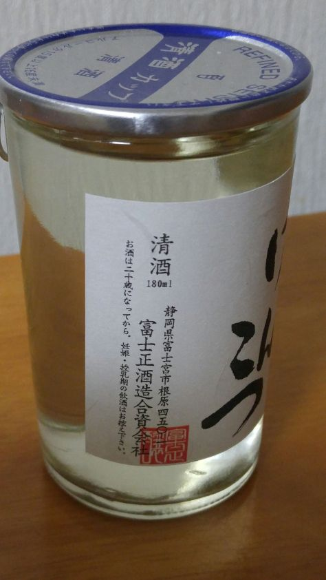 genkotsu-2