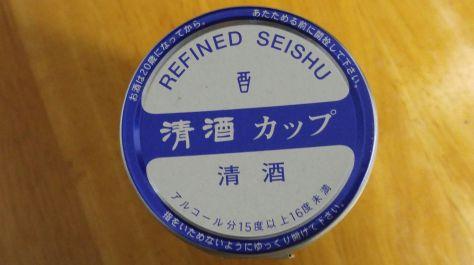 genkotsu-4