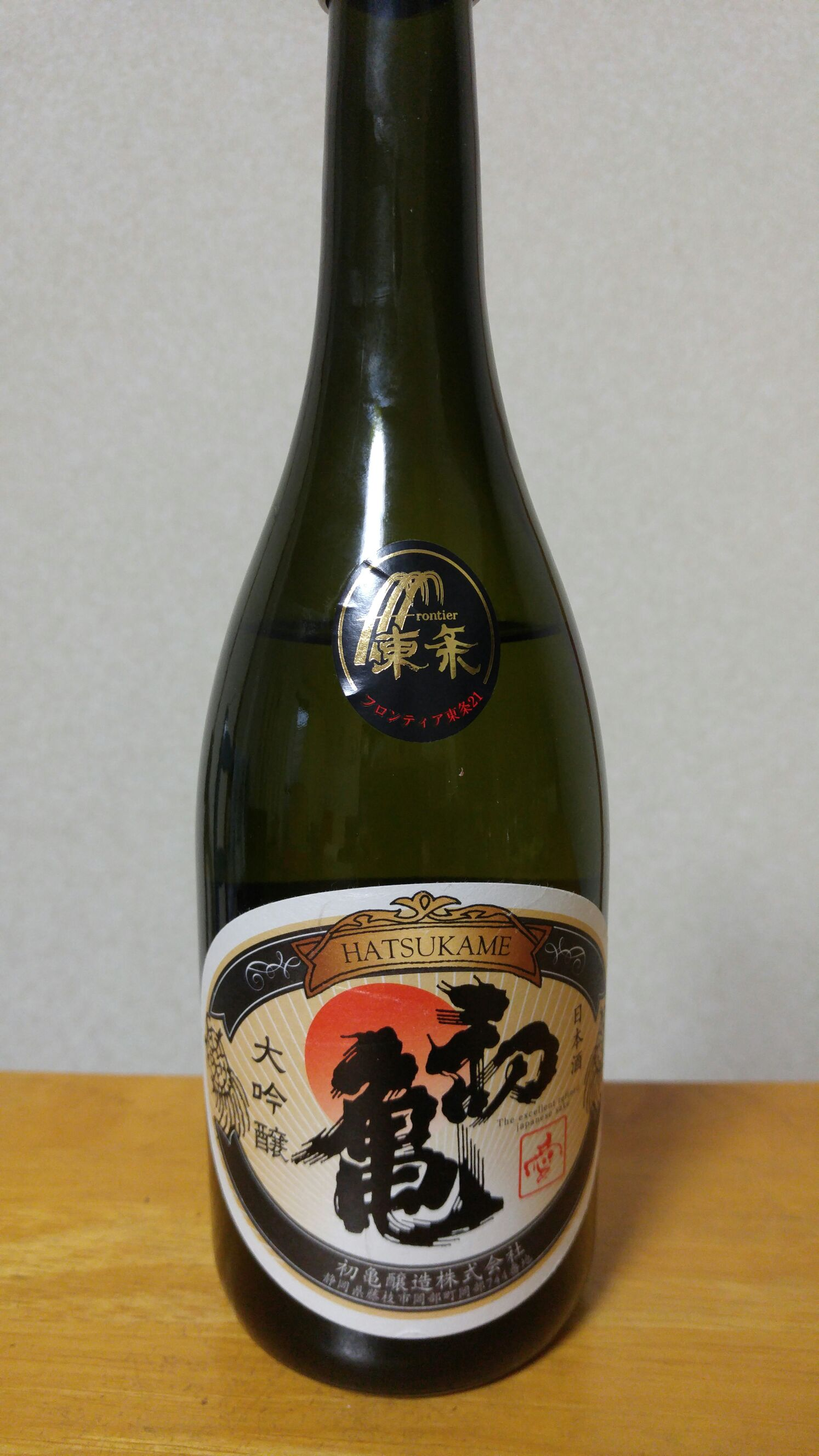 haysukame-ai-1