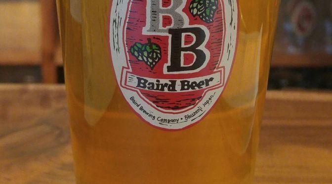 静岡県産地ビール:Baird Beer・ベアードビール-2017 India Pale Lager