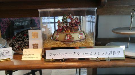 suzuki-gakuen-12