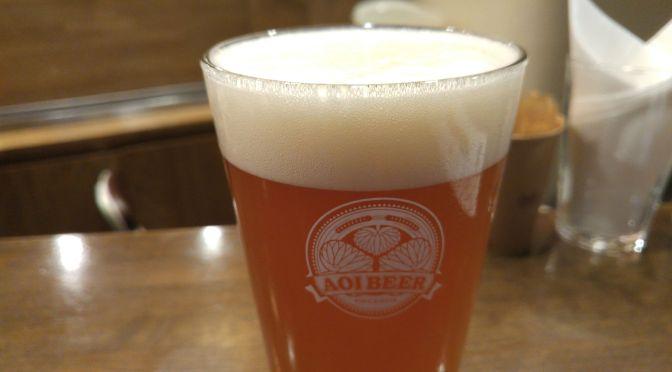 静岡県産地ビール:Aoi Brewing-BECKer's IPA(セッションIPA)