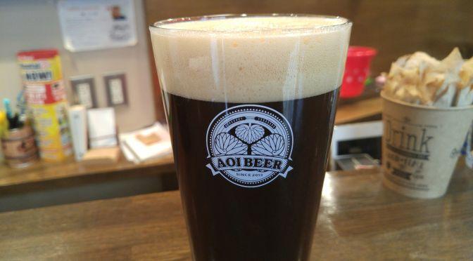 静岡県産地ビール:Aoi Brewing-(ブラック企業)ブラックIPA