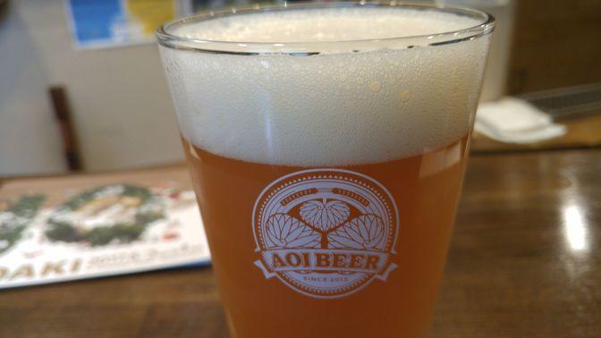 静岡県産地ビール:Aoi Brewing-はるみフルーツ エール(21017年度二番目のバージョン)