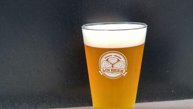 静岡県産地ビール:Aoi Brewing-清沢レモンフルーツエール
